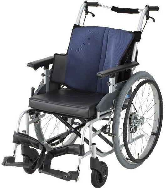 おすすめ特集 座王 NA-501A 自走式車椅子 hkz 福祉用具 通販 介護用品