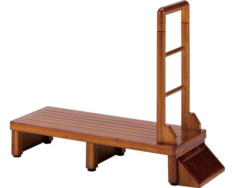 手すり付玄関台90 / THG6-T90 ブラウン 福祉用具 通販 介護用品