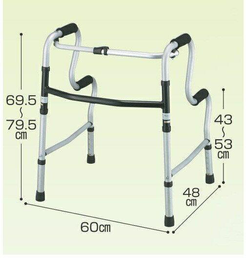 介護 歩行器 2段式歩行器 ライジングウォーカー2930 hkz リハビリ 歩行補助 高齢者用 福祉用具 通販