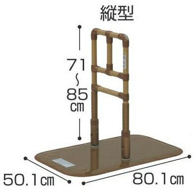 立ち上がり補助 楽起 (らっきぃ) 縦型 手すり 離床・介護支援 アシストポール 福祉用具 通販 介護用品