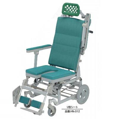 リクライニング シャワーキャリー はいねーる U型シート ウチヱ 介護用品 施設 入浴介護 福祉用具 通販