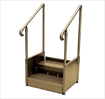 手すり付きステップ台 2段 両手すりタイプ 踏み台 高さ変更可能 縁側 ヤザキ 福祉用具 通販 介護用品