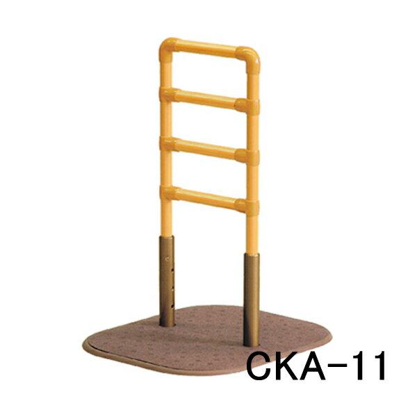 立ち上がり補助 たちあっぷ CKA-11 補助 立ち上り手すり 介助バー アシストポール 立ち上り補助 姿勢保持 転倒予防 福祉用具 通販 介護用品