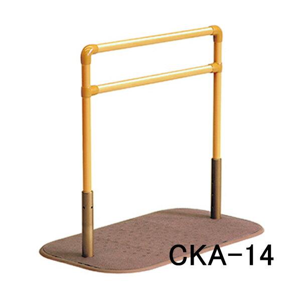 たちあっぷ CKA-14 立ちあがり補助 手すり 介助バー アシストポール 立ち上り補助 姿勢保持 転倒予防 福祉用具 通販 介護用品