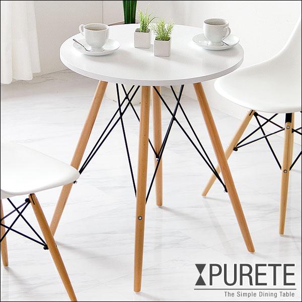 【送料無料】 丸型 ダイニングテーブル 単品 直径 60cm テーブル 木製 北欧 丸テーブル 丸 丸形 ダイニングテーブル モダン ダイニング カフェ バー テーブル 円形 ホワイト 白 60