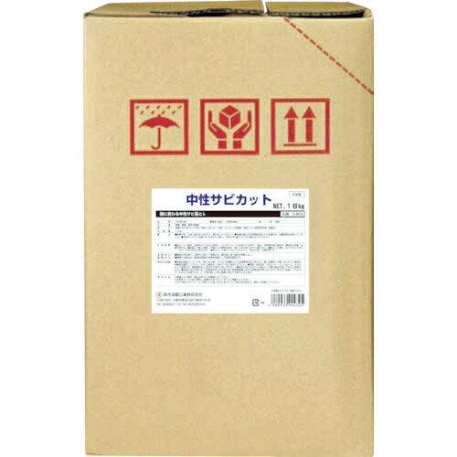 鈴木油脂工業 SYK 中性サビカット18KG 4989933904325