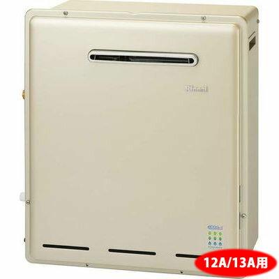 【代引手数料無料】リンナイ 20号エコジョーズふろ給湯器隣接設置 12A/13A用 RFS-E2008A(A)-13A
