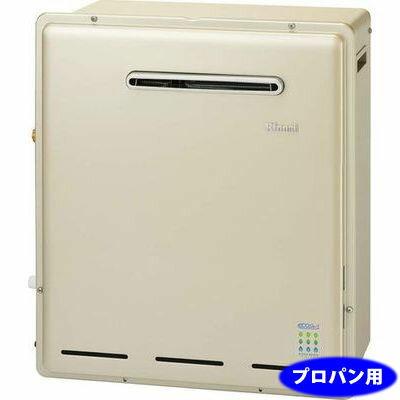 リンナイ 20号エコジョーズふろ給湯器隣接設置 プロパン用 RFS-E2008A(A)-LPG