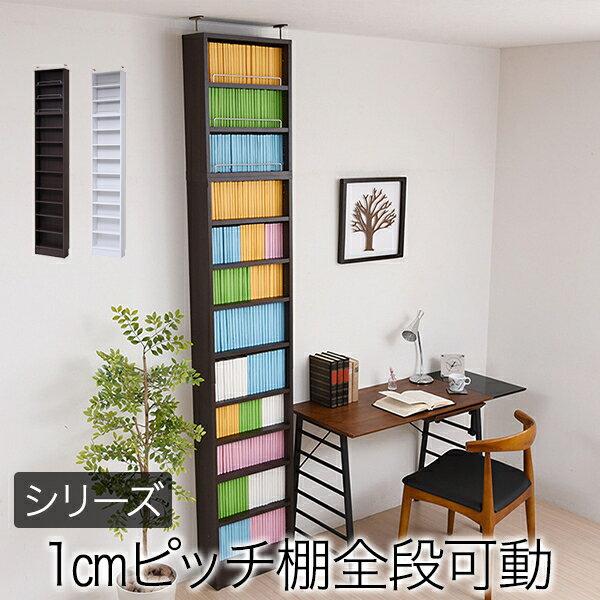 JKプラン MEMORIA 棚板が1cmピッチで可動する 薄型オープン幅41.5 上置きセット FRM-0100SET-DB