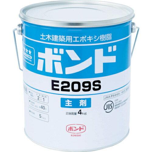 コニシ コニシ E209S 6kgセット 5019