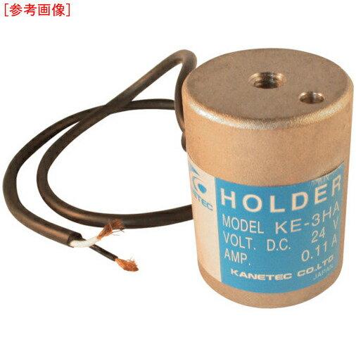 カネテック カネテック 電磁ホルダー KE-6HA KE-6HA【メーカー注文品】