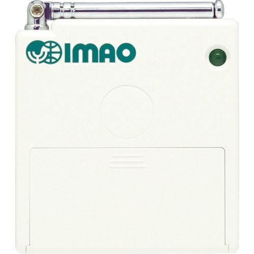 【カード決済OK】イマオコーポレーション ベンリック メッセージ中継機 FWMRM01