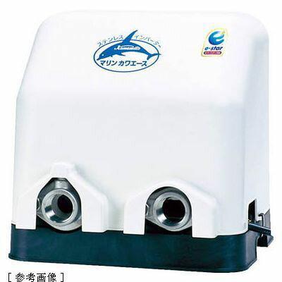 【カード決済OK】川本製作所 川本 小型海水用加圧ポンプ(マリンカワエース) NFZ2250SK