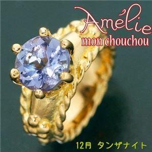 その他 amelie mon chouchou Priere K18 誕生石ベビーリングネックレス (12月)タンザナイト ds-867606