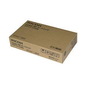 その他 【純正品】 リコー(RICOH) トナーカートリッジ ブラック 型番:MPカートリッジC1500 印字枚数:3000枚 単位:1個 ds-1097446