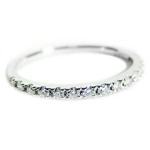 その他 【鑑別書付】プラチナPT900 天然ダイヤリング 指輪 ダイヤ0.20ct 11号 ハーフエタニティリング ds-1235844