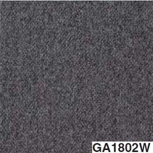 その他 東リ タイルカーペット GA100W (サンド) サイズ 50cm×50cm 色 GA1802W 12枚セット 【日本製】 ds-1289633