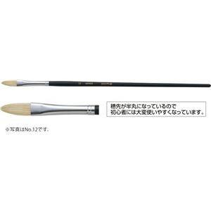 その他 (まとめ)アーテック A&B 油筆(油彩画筆/描画材) フィルバート 豚毛 ATF-2(KA) 【×30セット】 ds-1566797