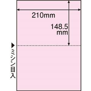 その他 (まとめ) TANOSEE マルチプリンター帳票(FSC森林認証紙) A4 2面 穴なし ピンク 1箱(500枚) 【×2セット】 ds-1573404