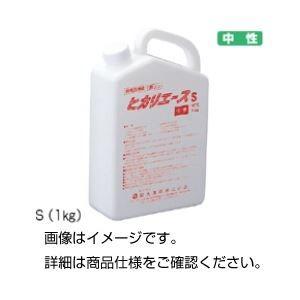 その他 試験器具用特殊洗浄液 ヒカリエースS 20kg中 ds-1589996