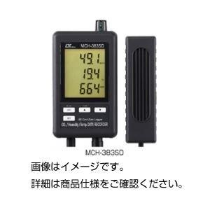 その他 デジタル温湿度・CO2計MCH-383SD ds-1591004
