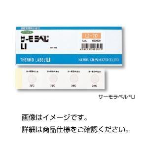 その他 (まとめ)サーモラベル LI-70【×3セット】 ds-1592315