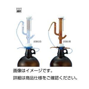 その他 オートビューレット(茶ガロン瓶付)30BG茶 ds-1593840