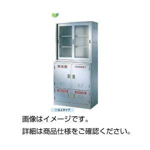 その他 ステンレス薬品庫 SL2K(上・下段セット) ds-1597359