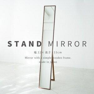 その他 細枠スタンドミラー/姿見鏡 【スリム/ブラウン】 幅22cm 木製フレーム 飛散防止加工 折りたたみ可 日本製 【完成品】 ds-1604093