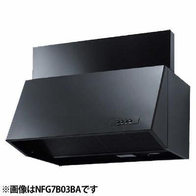【代引手数料無料】ノーリツ(NORITZ) 【ブーツ型(シロッコファン)】(前幕板同梱)(75cmタイプ)(ブラック・前幕板300mm) NFG7B04BA