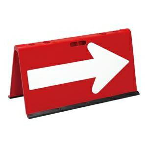 その他 三甲(サンコー) 山型方向板N 【赤白 全面反射】 ABS製 段積み可 レッド(赤) ds-1647652
