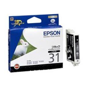 その他 (業務用40セット) EPSON エプソン インクカートリッジ 純正 【ICBK31】 ブラック(黒) ds-1732164