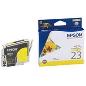 その他 (業務用40セット) EPSON エプソン インクカートリッジ 純正 【ICY23】 イエロー(黄) ds-1732203