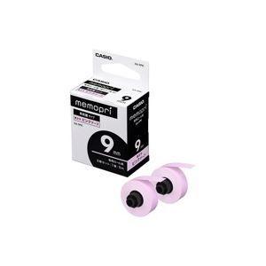 その他 (業務用100セット) カシオ CASIO メモプリ テープ9mm幅ピンク XA-9PK 2巻 ×100セット ds-1732259