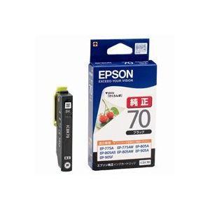 その他 (業務用70セット) EPSON エプソン インクカートリッジ 純正 【ICBK70】 ブラック(黒) ds-1732363