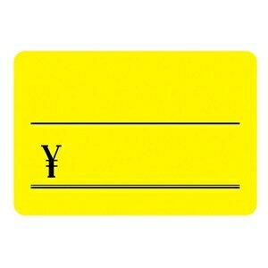 その他 (業務用100セット) タカ印 蛍光カード 14-3655 特大¥付 レモン 30枚 ds-1733690