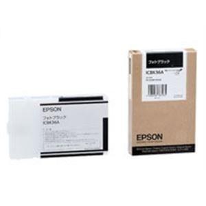 その他 (業務用10セット) EPSON エプソン インクカートリッジ 純正 【ICBK36A】 フォトブラック(黒) ds-1734597