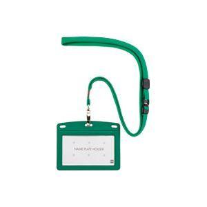 その他 (業務用100セット) オープン工業 吊下名札レザー調 N-123P-GN 緑 ds-1737102