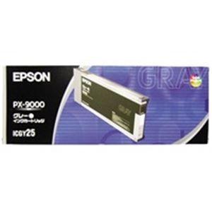 その他 (業務用5セット) EPSON エプソン インクカートリッジ 純正 【ICGY25】 グレー(灰) ds-1743109