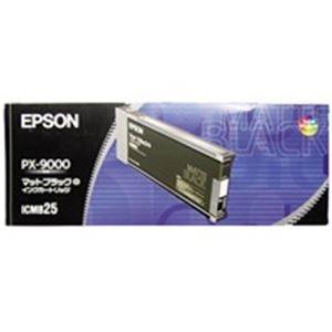 その他 (業務用5セット) EPSON エプソン インクカートリッジ 純正 【ICMB25】 マットブラック(黒) ds-1743110