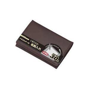 その他 (業務用20セット) レイメイ藤井 ジョッター式名刺入 GLN9002C 革製ブラウン ×20セット ds-1743383