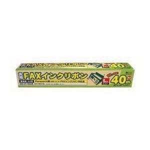 その他 (まとめ)ミヨシ MCO 汎用FAXインクリボン FXS40PA-1【×10セット】 ds-1756267