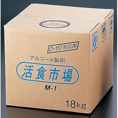 【代引手数料無料】その他 アルコール製剤活食市場M-1 XAL49