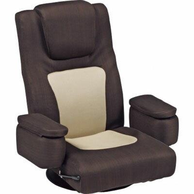 HAGIHARA(ハギハラ) 座椅子(ブラウン) LZ-082BR 100972900