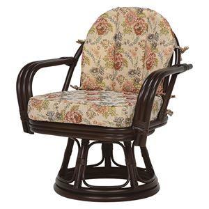 その他 回転座椅子/籐椅子 【座面高36cm】 肘付き 花柄 ダークブラウン 【代引不可】 ds-1831908