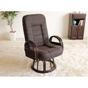 その他 漣-さざなみ- ラタン回転高座椅子 リクライニングチェア ブラウン ds-1908958