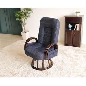 その他 漣-さざなみ- ラタン回転高座椅子 リクライニングチェア ブルー ds-1908959