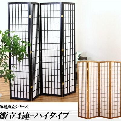 弘益 スクリーン JP-M-180-4