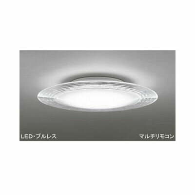 ODELIC 調光や調色の先進機能を搭載したハイパワーLEDシーリングライト 10~12畳用 OL251058【納期目安:1週間】