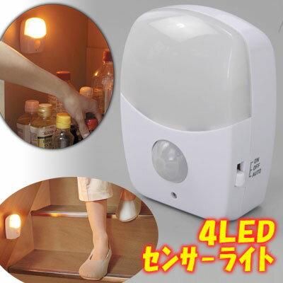 富士パックス販売 4LEDセンサーライト【48個セット】 s134